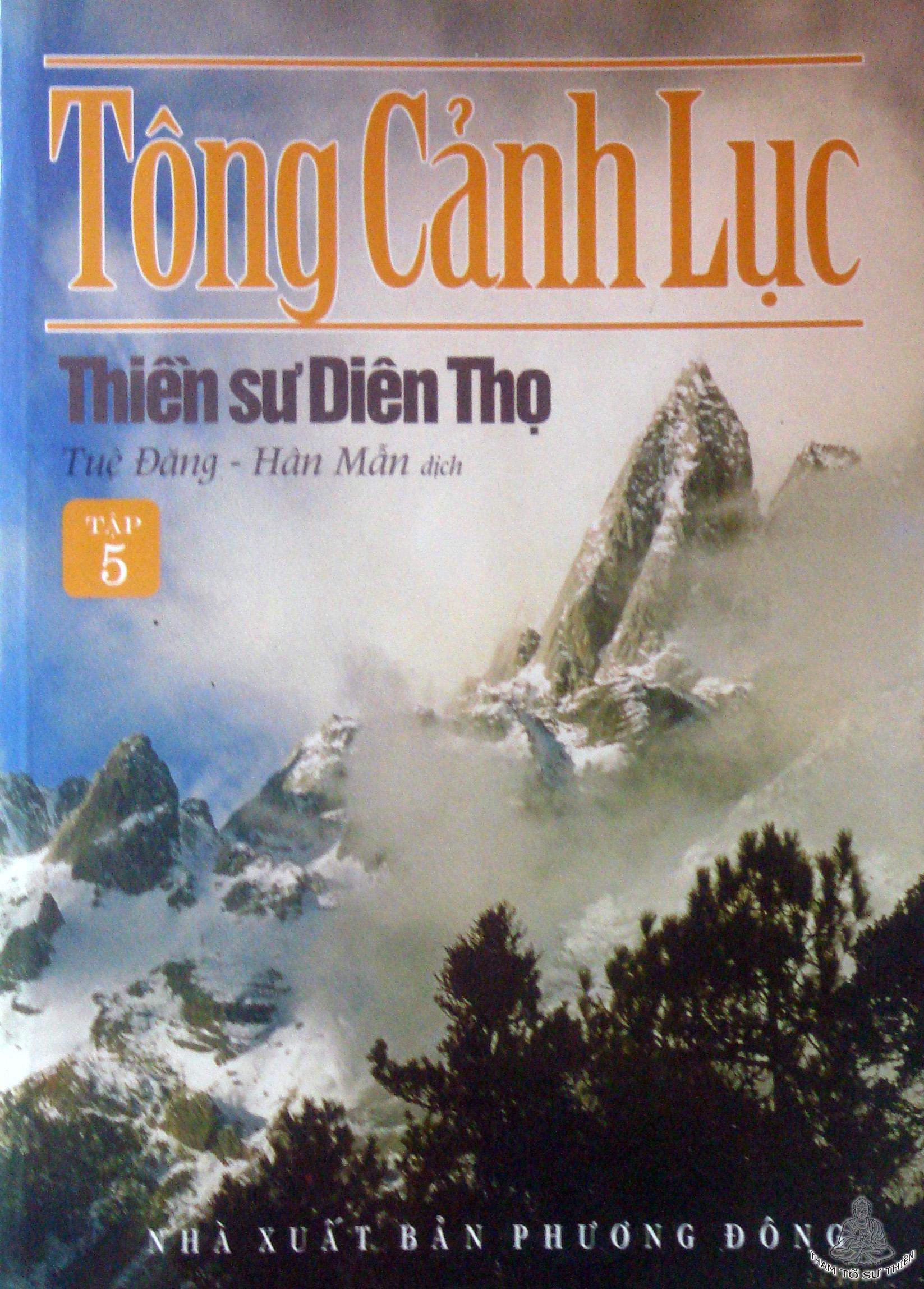 Bìa sách Tông Cảnh Lục tập 5